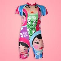 4bb2 / uvea Pupe Yüzme Kıyafeti