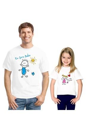 BuldumBuldum Baba Çocuk T-Shirt - En Şirin Baba