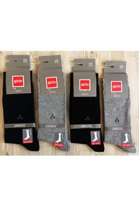 Şirin Erkek 12'Li Paket Ter Emici Çorap 7280