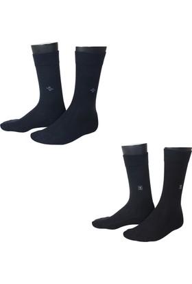 Şirin Erkek 12'Li Paket Taban Havlu Çorap 8700
