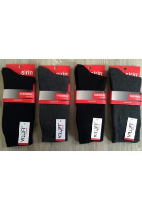 Şirin Erkek 6'Lı Paket Termal Çorap 8725