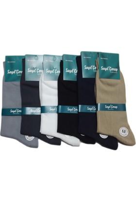Elif Çamaşır 12'Li Paket Sayıl Premium Düz Dikişsiz Takviyeli Erkek Çorabı Bej