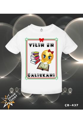 Lord T-Shirt Yılın En Çalışkanı - Yılbaşı Kız Çocuk T-Shirt