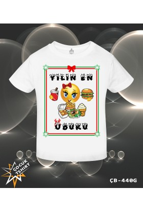Lord T-Shirt Yılın En Oburu - Yılbaşı Kız Çocuk T-Shirt