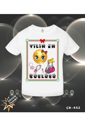 Lord T-Shirt Yılın En Süslüsü - Yılbaşı Kız Çocuk T-Shirt