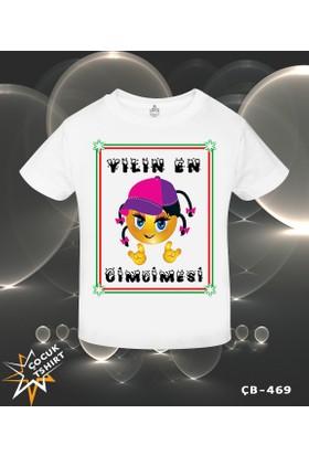 Lord T-Shirt Yılın En Cimcimesi - Yılbaşı Kız Çocuk T-Shirt