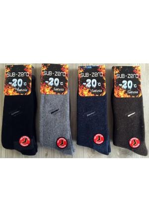 Şirin Erkek 12 lı Paket Yün Termal Çorap 0679