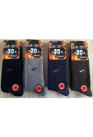 Şirin Erkek 6'Lı Paket Yün Termal Çorap 0679
