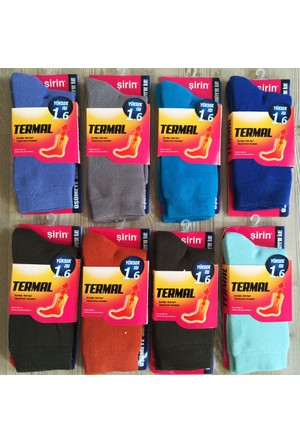 Şirin Kadın 6 li Paket Termal Çorap 6550