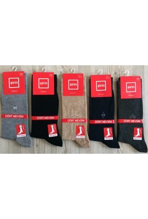 Şirin Erkek 6'Li Paket Likralı Çorap 7150