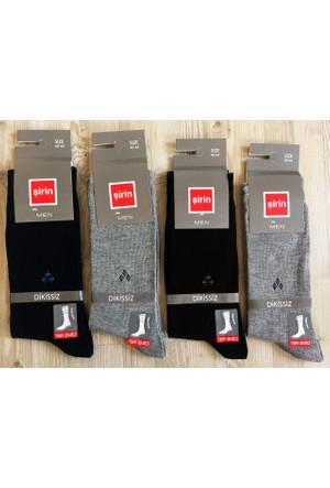 Şirin Erkek 6'Li Paket Ter Emici Çorap 7280