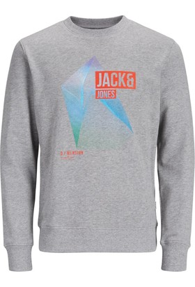 Jack & Jones Sweatshirt Jcopaul 12131563-LGM