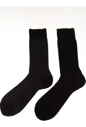 Defacto Erkek Bambu 2'Li Çorap