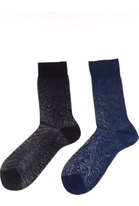 Defacto Erkek 2'Li Merserize Çorap