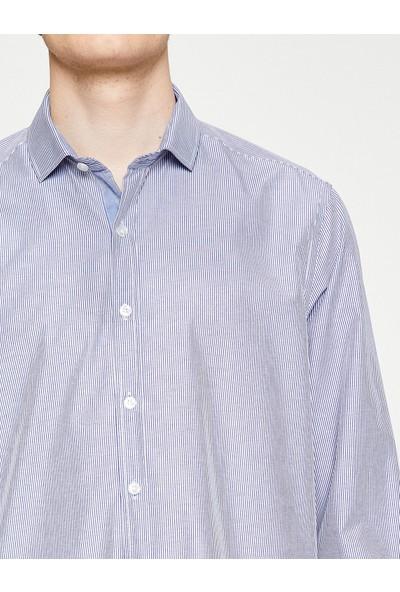Koton Çizgili Gömlek