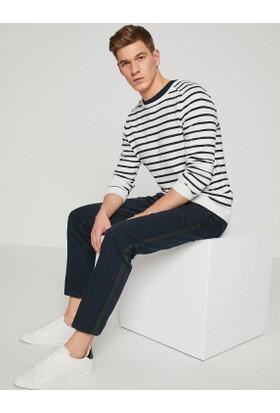 Koton Şerit Detaylı Pantolon