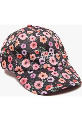Koton Yazılı İşlemeli Şapka