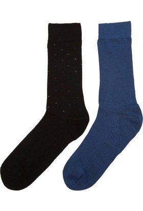 Defacto Bambu 2'li Çorap Seti