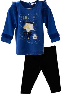 Zeyland Kids Clothing Set 2 Pieces