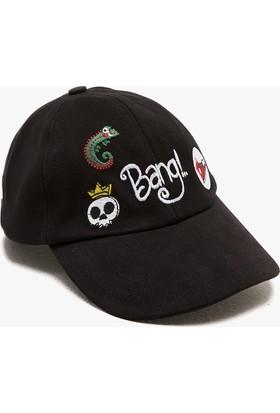 Koton Erkek Çocuk Şapka