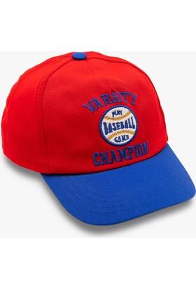 Koton Erkek Çocuk Aplike Detaylı Şapka