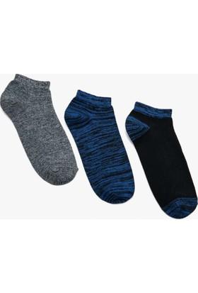 Koton Erkek 3'Lü Çorap