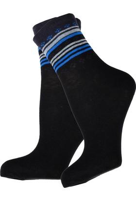 Şirin Kadın Desenli Günlük Çorap