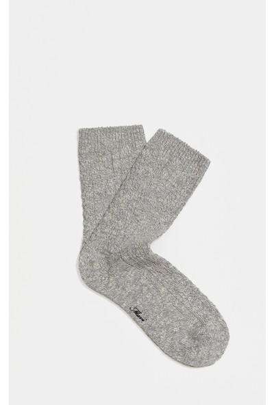 Lacivert Patik Çorap 195751-26828