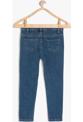 4ba3c8853acee Koton Çocuk Pantolonlar ve Modelleri - Hepsiburada.com