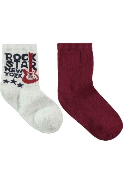 Civil Erkek Çocuk 2'li Çorap Set 3-11 Yaş Ekru