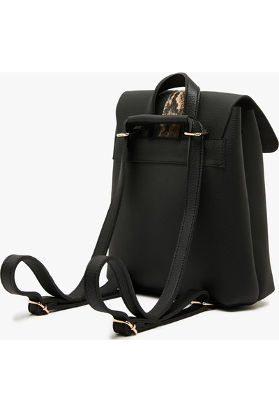 Koton Kadın Deri Görünümlü Sırt Çantaşı