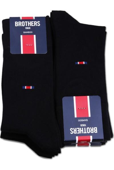 Brothers 12'li Siyah Bambu Erkek Çorap CRP45