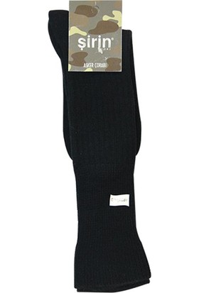 Şirin Çorap 3 Lü Kalın Asker Uzun Konç Erkek Çorap -Bot Çorabı