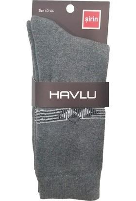 Şirin Çorap 8750 Havlu Kışlık Kalın Erkek Çorap