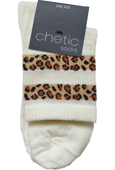 Chetic Sport Leopar Şeri̇tli̇ Soket Krem Kadın Çorap