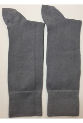 İstediğim Çorap Modal Yumuşak Erkek Çorap 2'li