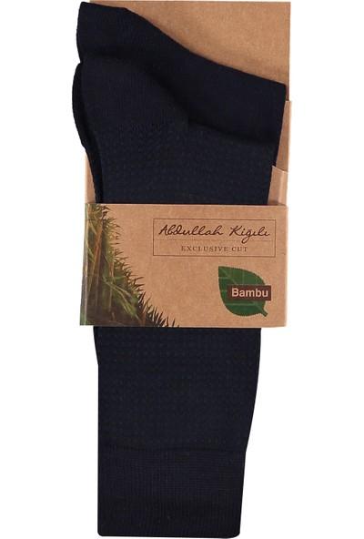 Kiğılı Erkek 2'Li Desenli Bambu Çorap