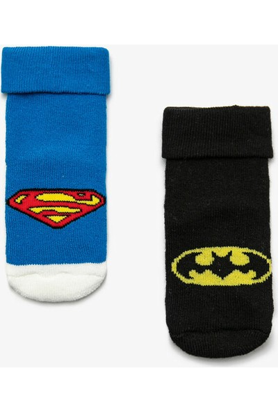 Koton Erkek Çocuk 2'li Çorap