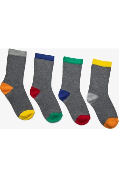 Koton Erkek Çocuk 4'lü Çorap