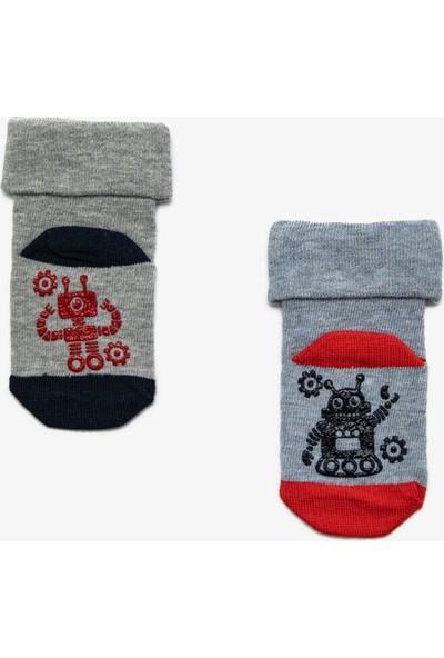 Koton Erkek Çocuk 2'Lı Çorap
