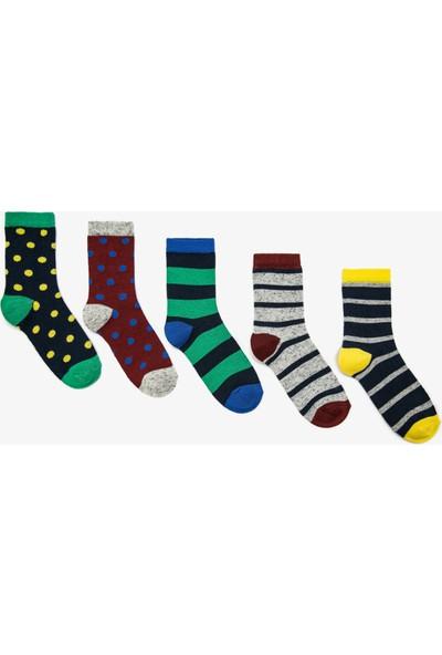 Koton Erkek Çocuk 5'li Çorap