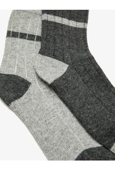 Koton Kadın 2'li Çorap