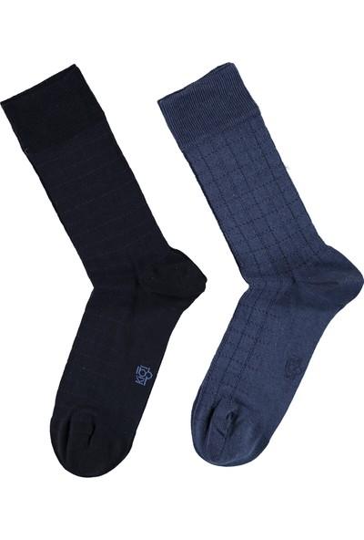 Kiğılı Erkek 2'li Desenli Çorap