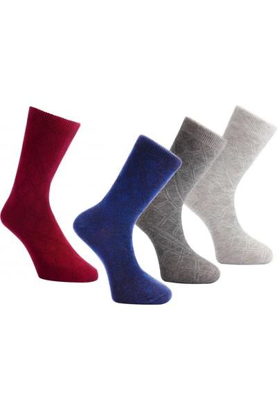 Viridi Vanda Erkek 4'lü Soket Çorap