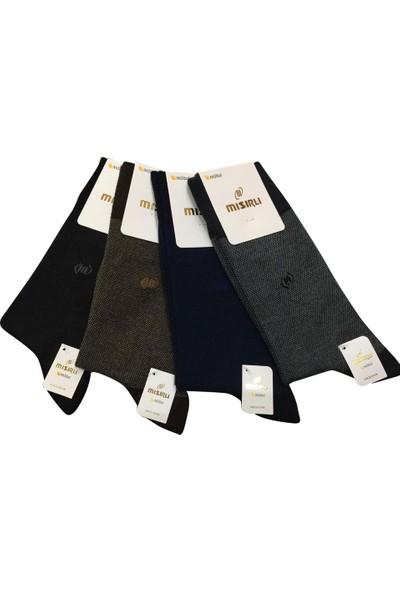 Mısırlı Bambu Desenli Karışık Renk Erkek Çorap 6 Adet