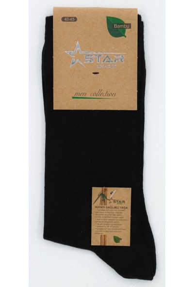 Star Socks 200 İğne Dikişsiz Bambu Yazlık Çorap 6 Çift Siyah 41-45