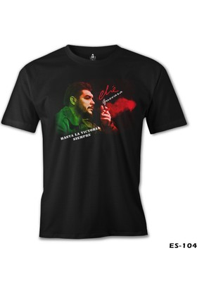 Lord Che Guevara - Green Red