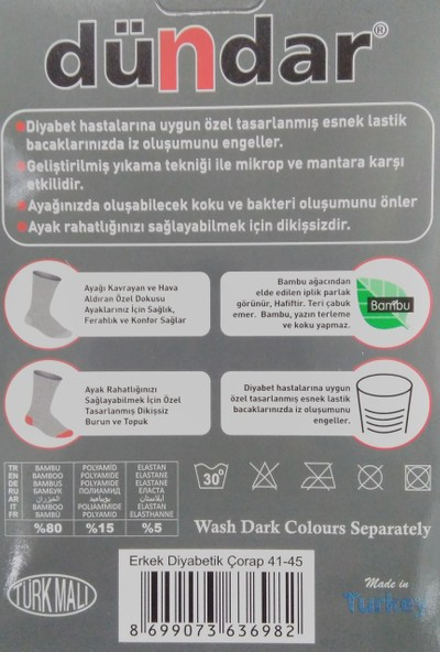 Dündar 6'Lı Diyabetik Çorabı