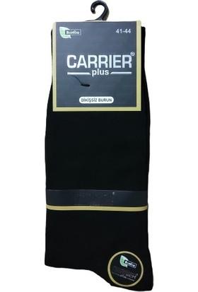 Carrier Plus 12 Çift Bambu Dikişsiz Burun Erkek Çorap -Yazlık - Siyah