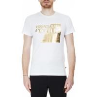 Versace Couture Slim Fit T Shirt Erkek T Shirt B3Gvb7Tp 30319003